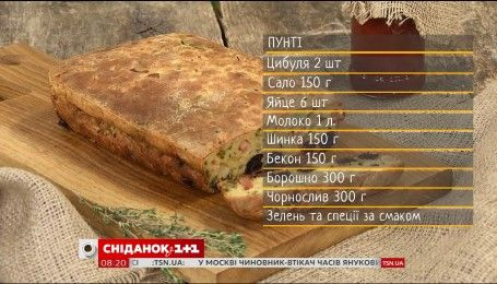 Пунти - рецепты Сеничкина