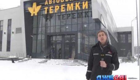 На смену пяти автостанциям в Киеве придут хабы, чтобы разгрузить главные магистрали