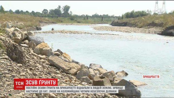 На Прикарпатті через зсуви ґрунту можуть сповзти донизу до річки й хати