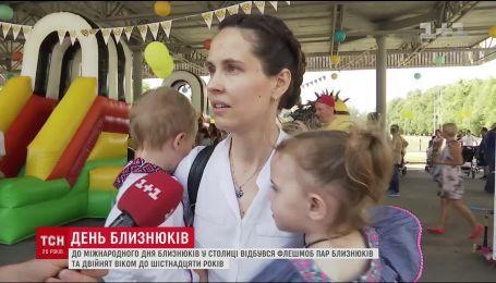 К Международному дню близнецов в столице устроили масштабный флешмоб