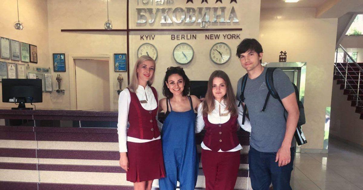 """@ Отель """"Буковина"""" / Facebook"""