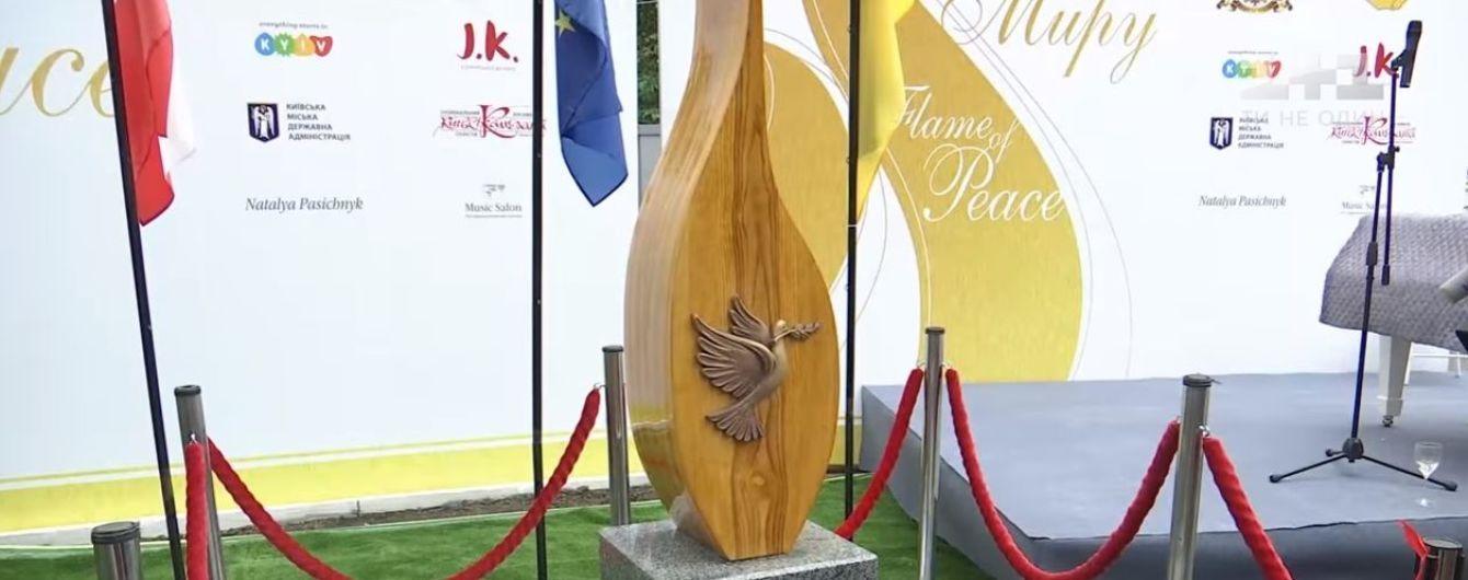 """У столиці встановили пам'ятник """"Вогонь Миру"""", який уже є в десятках міст світу"""