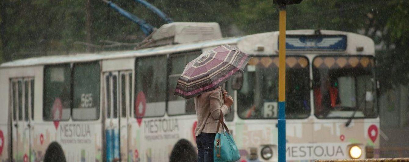 Україну затягнуть холодні дощі. Прогноз погоди на 6 вересня