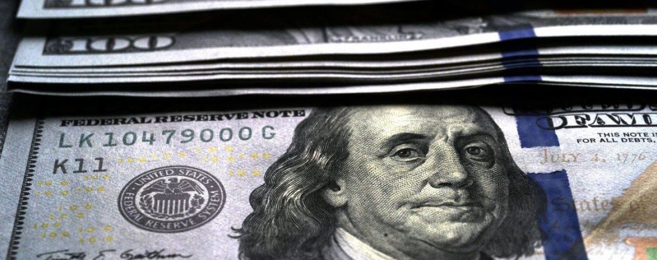 Доллар достигнет 26 грн в курсах валют от НБУ на 8 сентября