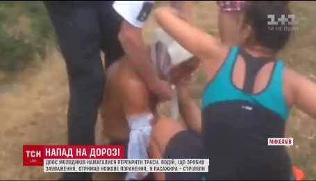 Стрельба под Николаевом: два человека ранены