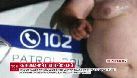 В Кривом Роге задержали полуголого начальника полиции