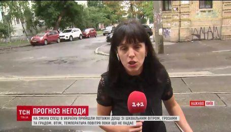 В Украине на смену адской жаре пришли грозы и ливни
