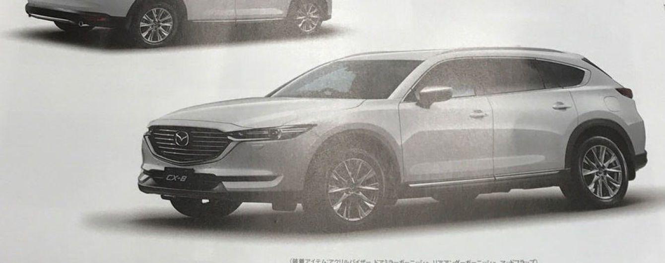 """Новый кроссовер Mazda CX-8 """"засветился"""" в брошюре"""