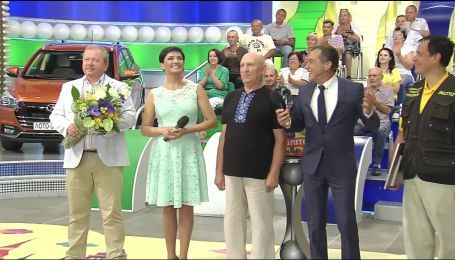 Лото-Забава привітала Анатолія Косарика з 45-річчям в лотерейному бізнесі України