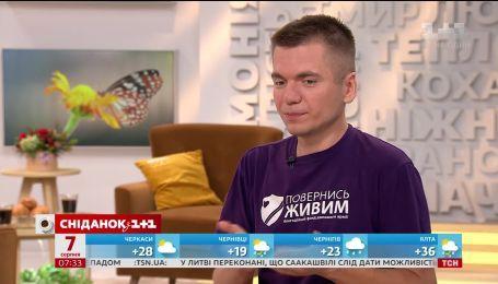 """В гостях Сниданка Виталий Дейнега - основатель волонтерской инициативы """"Вернись живым"""""""
