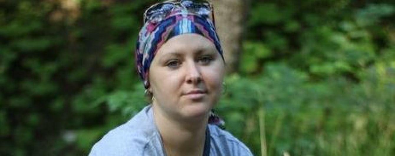 Помогите Анне Пушковой одолеть лейкоз