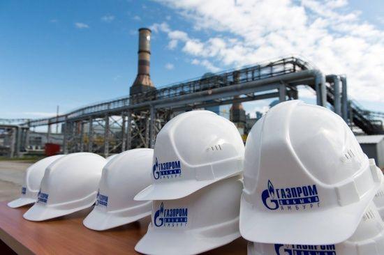 """""""Нафтогаз"""" звинуватив """"Газпром"""" у порушенні умов транзиту газу в ЄС"""