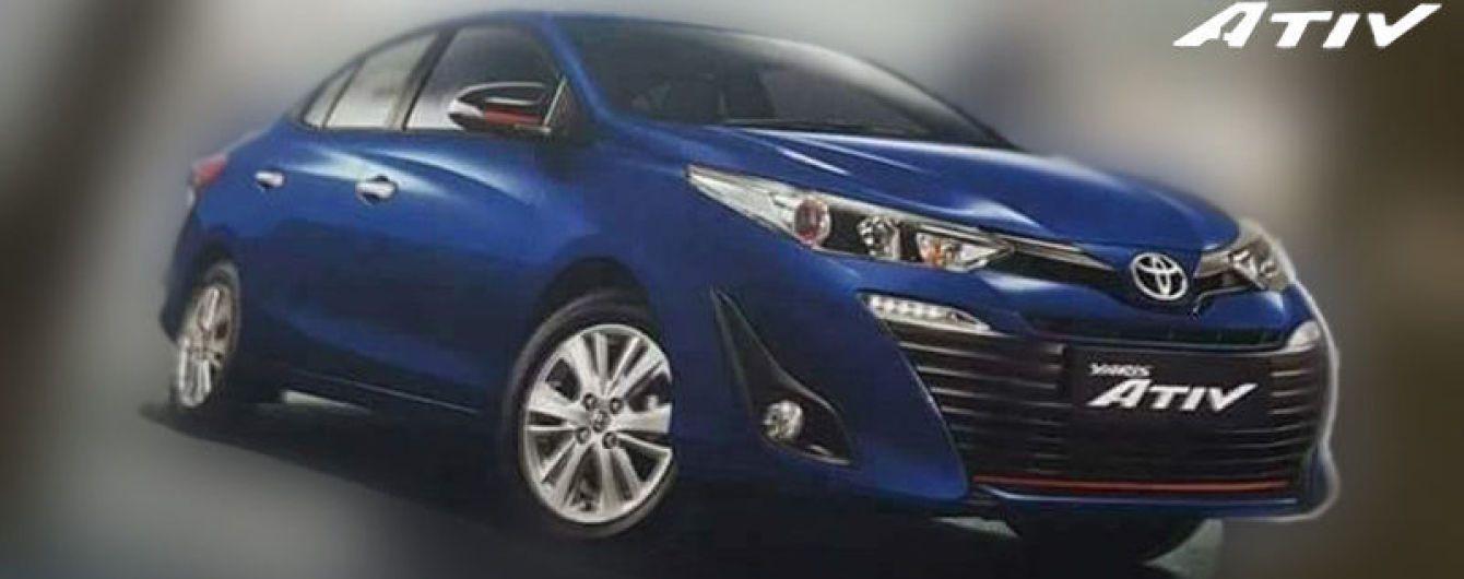 В Сети появились изображения бюджетного седана Toyota Yaris Ativ