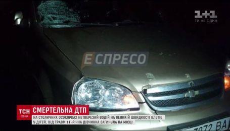 На столичном массиве Осокорки пьяный водитель сбил троих детей и пытался убежать