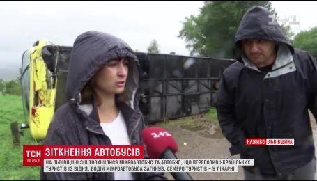 На Львівщині автобус з туристами потрапив у моторошну ДТП, є загиблі