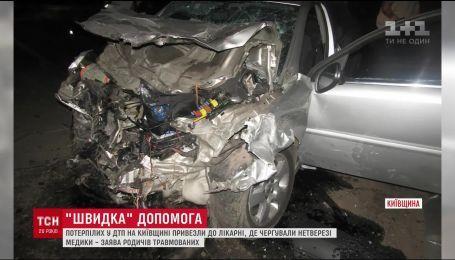 Пострадавших в смертельной аварии на Киевщине привезли в больницу, где дежурили врачи навеселе