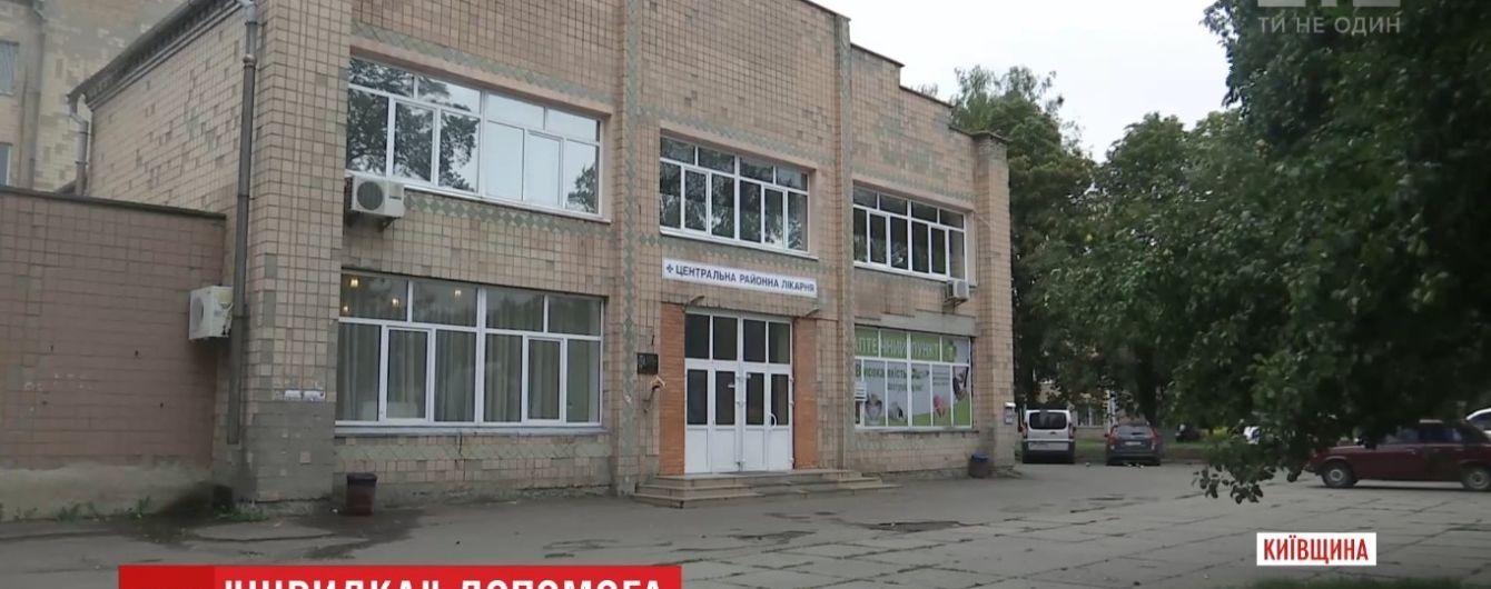 Потерпілих у страшній ДТП під Борисполем у лікарні приймав п'яний медик