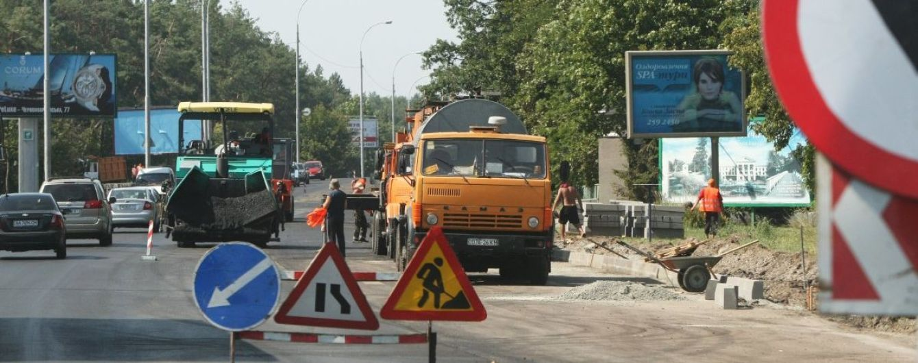 У столиці відремонтують 300 кілометрів доріг. Де в найближчий час проводитимуть роботи
