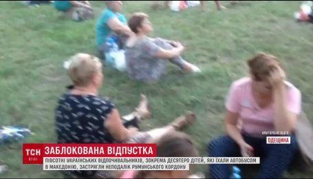 На Одещині водій турфіми залишив пасажирів на вулиці та не повернувся
