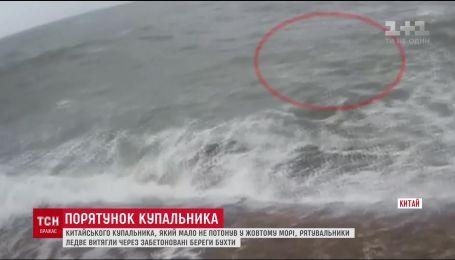 В Китае спасатели едва спасли смельчака, решившего искупаться в бурном море