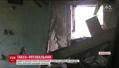 У лавах Державної служби з надзвичайних ситуацій служить єдина в Україні такса-рятувальниця