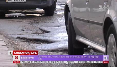 У Києві відремонтують 300 кілометрів доріг