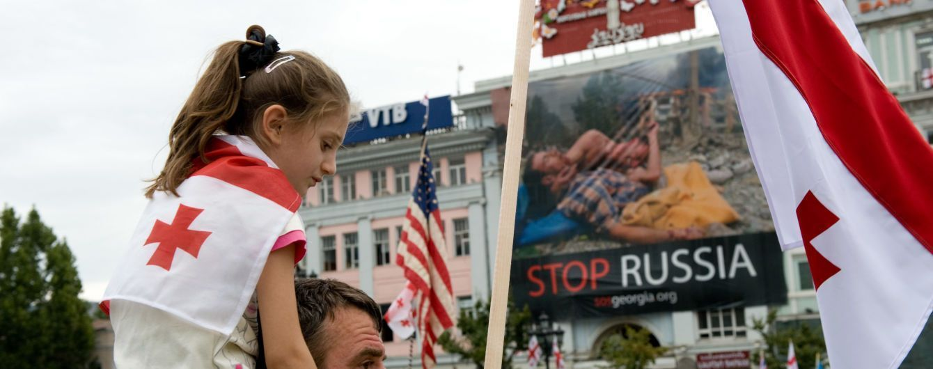 Международный уголовный суд продолжит расследование агрессии РФ в Грузии, несмотря на влияние Кремля