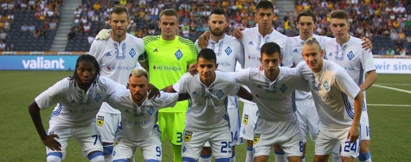 """""""Динамо"""" не заявило Беседина на матчи Лиги Европы"""
