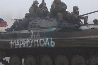 Украинские военные из гранатомета уничтожили вражеский БМП