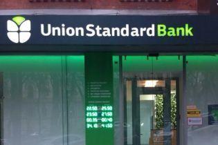 """Экс-руководитель """"Юнион Стандард Банка"""" отверг обвинения в растрате 400 миллионов гривен"""