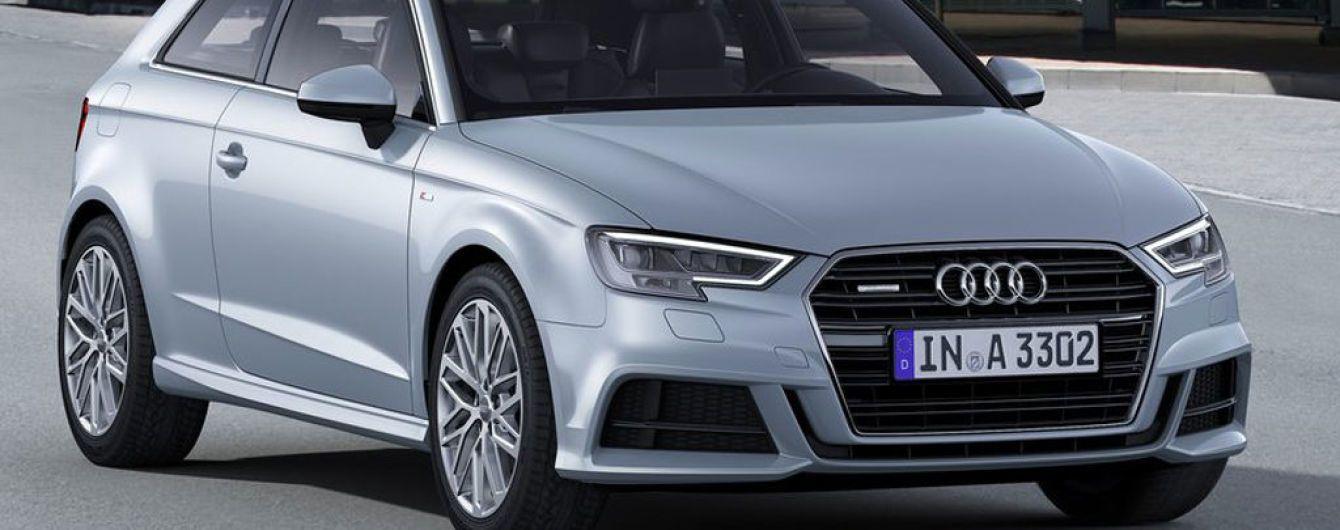 Audi может прекратить выпуск трехдверного хэтчбека A3