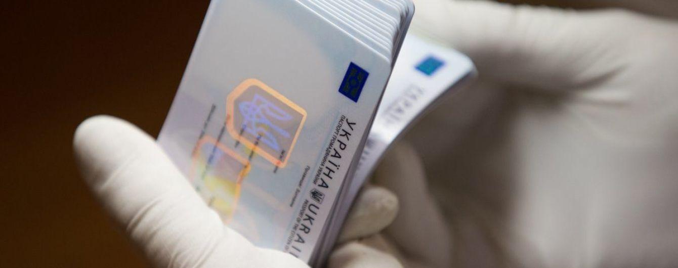 В Украине начнут выдавать ID-паспорта с электронной цифровой подписью