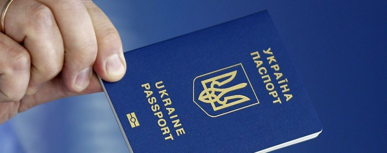 Серед пострадянських країн Україна має найцінніший паспорт