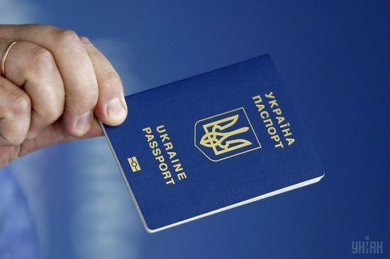 У 2018 році українці оформили понад три мільйони біометричних паспортів