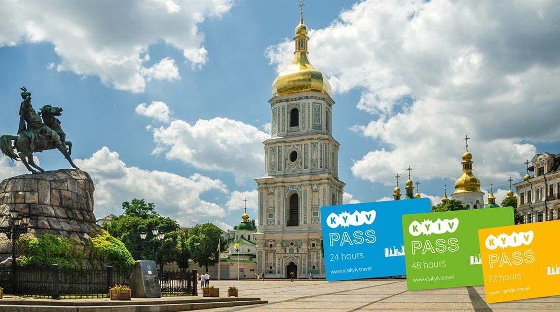 УКиєві запроваджують ID-картку туриста KyivPass