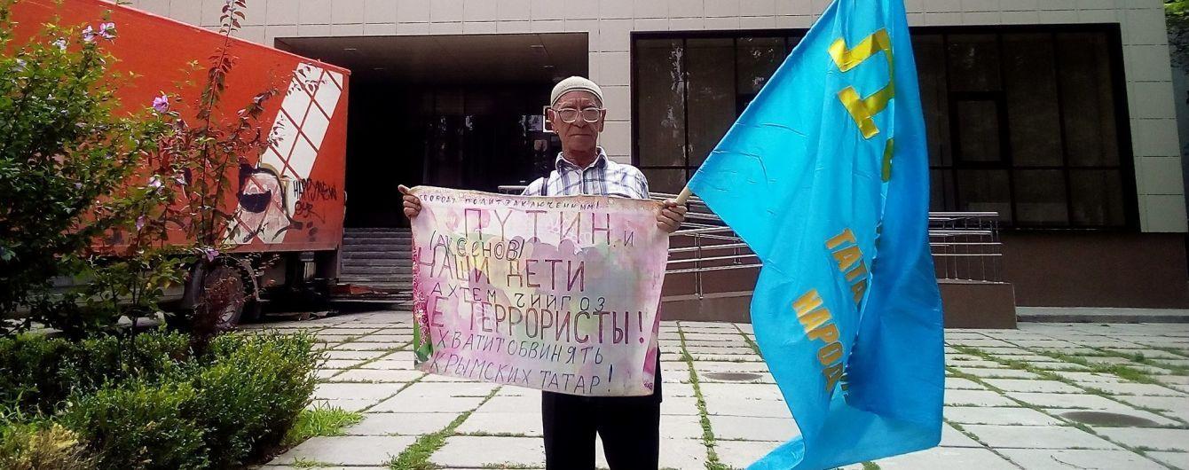 """""""Верховный суд"""" в оккупированном Крыму отклонил апелляцию на арест 76-летнего активиста"""