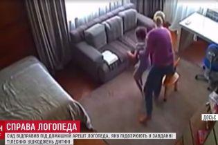 В Одесі вручили підозру логопеду, яка побила маленьку дитину