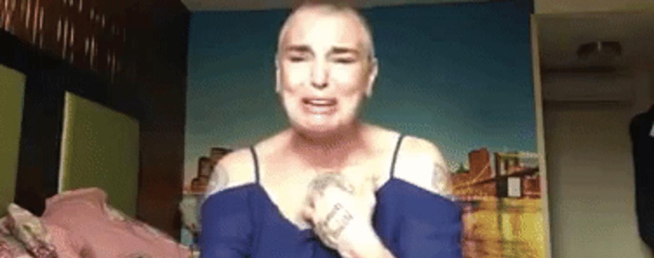 Шинейд О'Коннор у сльозах записала відео про скруту та схильність до самогубства