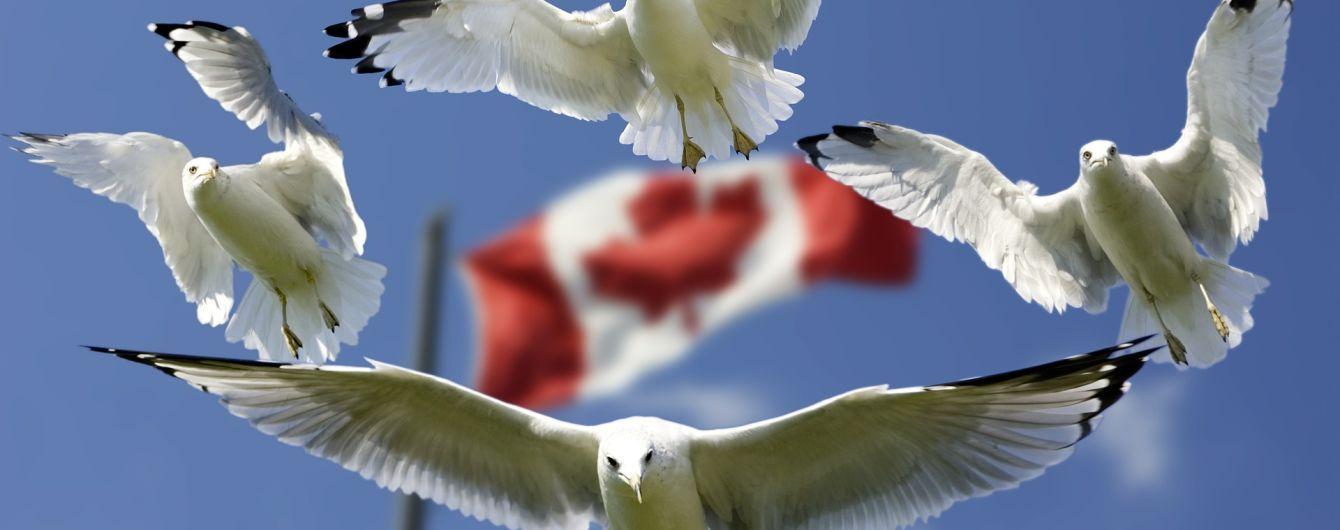 Канада призвала отказаться от ядерного оружия
