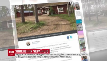 37 українців та троє естонців зникли у Фінляндії під час збору ягід