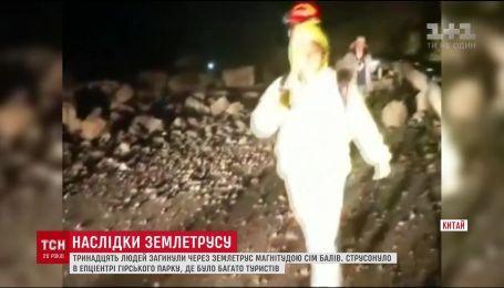 13 людей стали жертвами землетрусу на південному заході Китаю