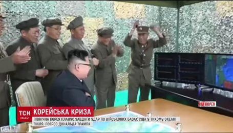 Північна Корея може завдати ракетного удару по американських базах