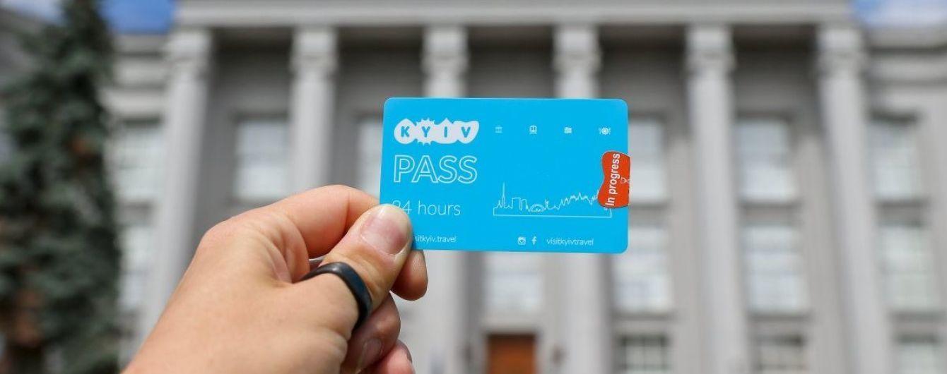 В Киеве внедряют ID-карту для туристов. Что это такое и зачем нужно