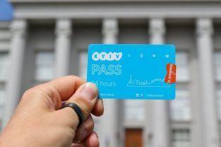 У Києві впроваджують ID-картку для туристів. Що це таке й навіщо потрібне