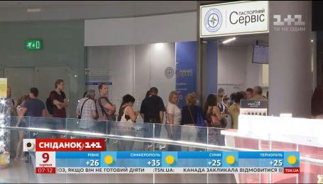 В Украине задерживают выдачу биометрических паспортов