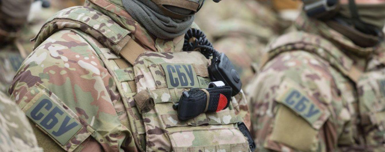 """СБУ обшукує журналістів та редакцію """"Страна.ua"""""""