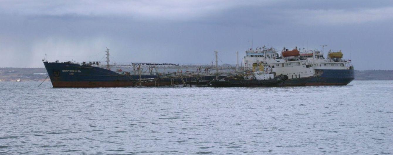 Россия запретила движение судов через Керченский пролив