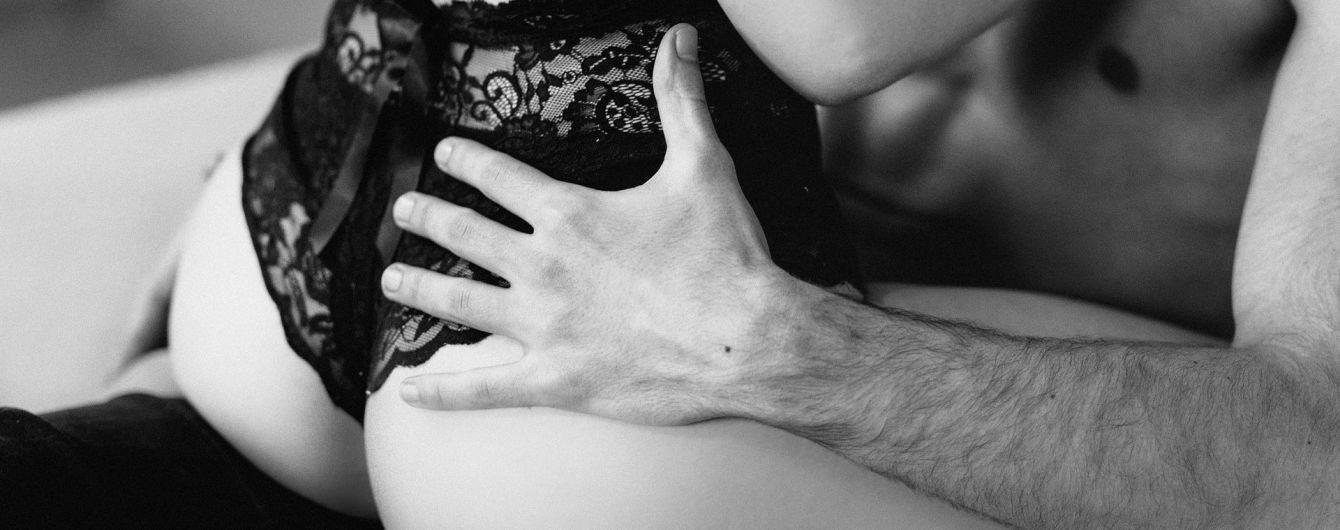 Шо робити щоб перехотти секс