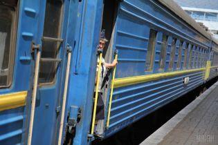 В Україні запустили новий поїзд, який поєднає східні та західні регіони