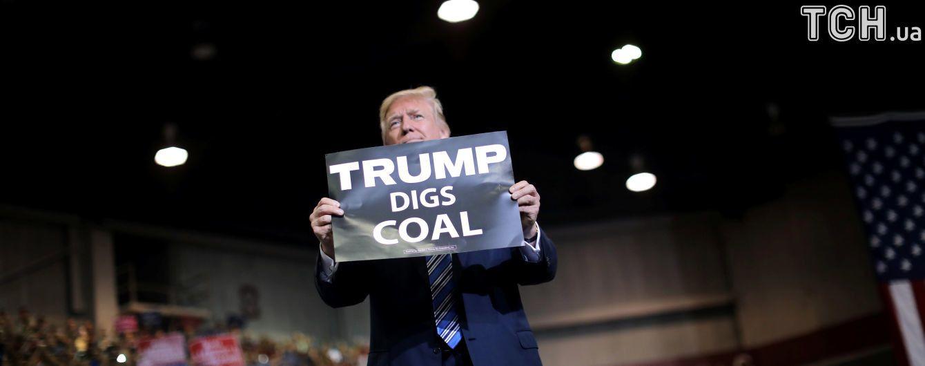 """Трамп починає робочий день з перегляду """"улесливих новин"""" про себе - ЗМІ"""